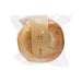 GOOD CHO'S Plain Bagel  (100g)
