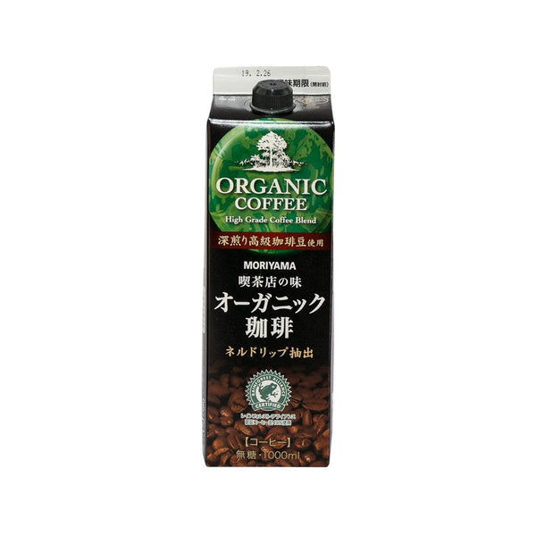 MORIYAMA Organic Coffee - High Grade Coffee Blend  (1000mL)
