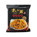 TAIHODIEN Spicy Noodle  (155g)