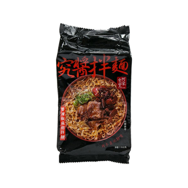 A-SHA Hearty Noodle - Chili & Sichuan Pepper Flavour  (116g)