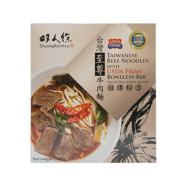 Taiwanese Beef Noodles(442g)