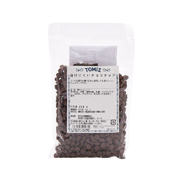 TOMIZAWA Chocolate Chip - Hard To Melt  (200g)