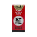 TOMIZAWA Food Coloring Powder - Red  (5g)