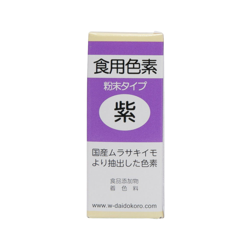 TOMIZAWA Food Coloring Powder - Purple  (2g)