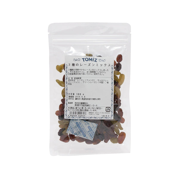 TOMIZAWA Mixed Raisins - 3 Varieties  (100g)