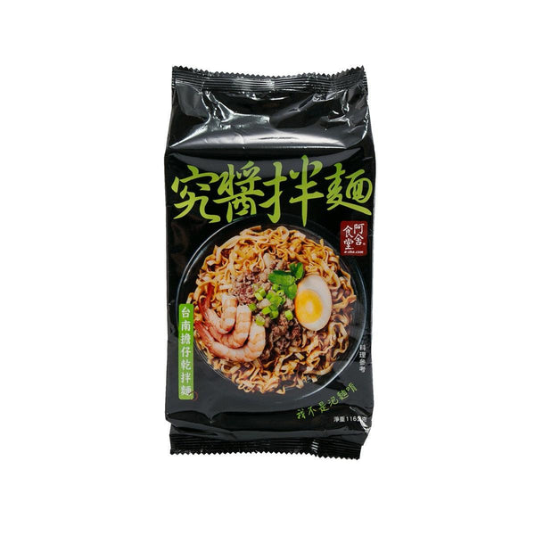 A-SHA Hearty Noodle - Old Town Classic Flavour  (116g)