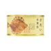 SEALIFE Boiled Souhachi Flounder  (180g)
