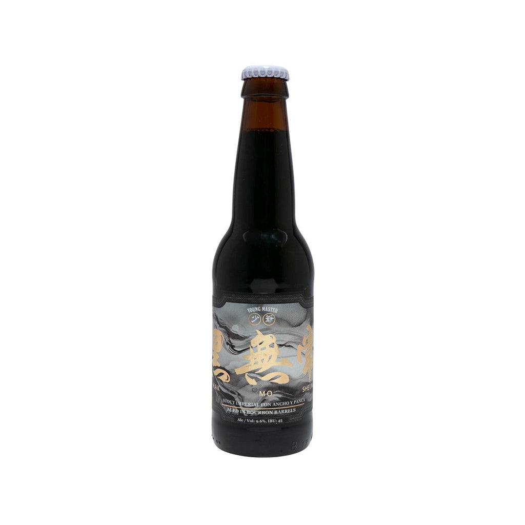 YOUNG MASTER Hak Mo Sheung Stout Imperial Con Ancho Y Panca (Alc 9.6%) [BOTTLE]  (330mL)