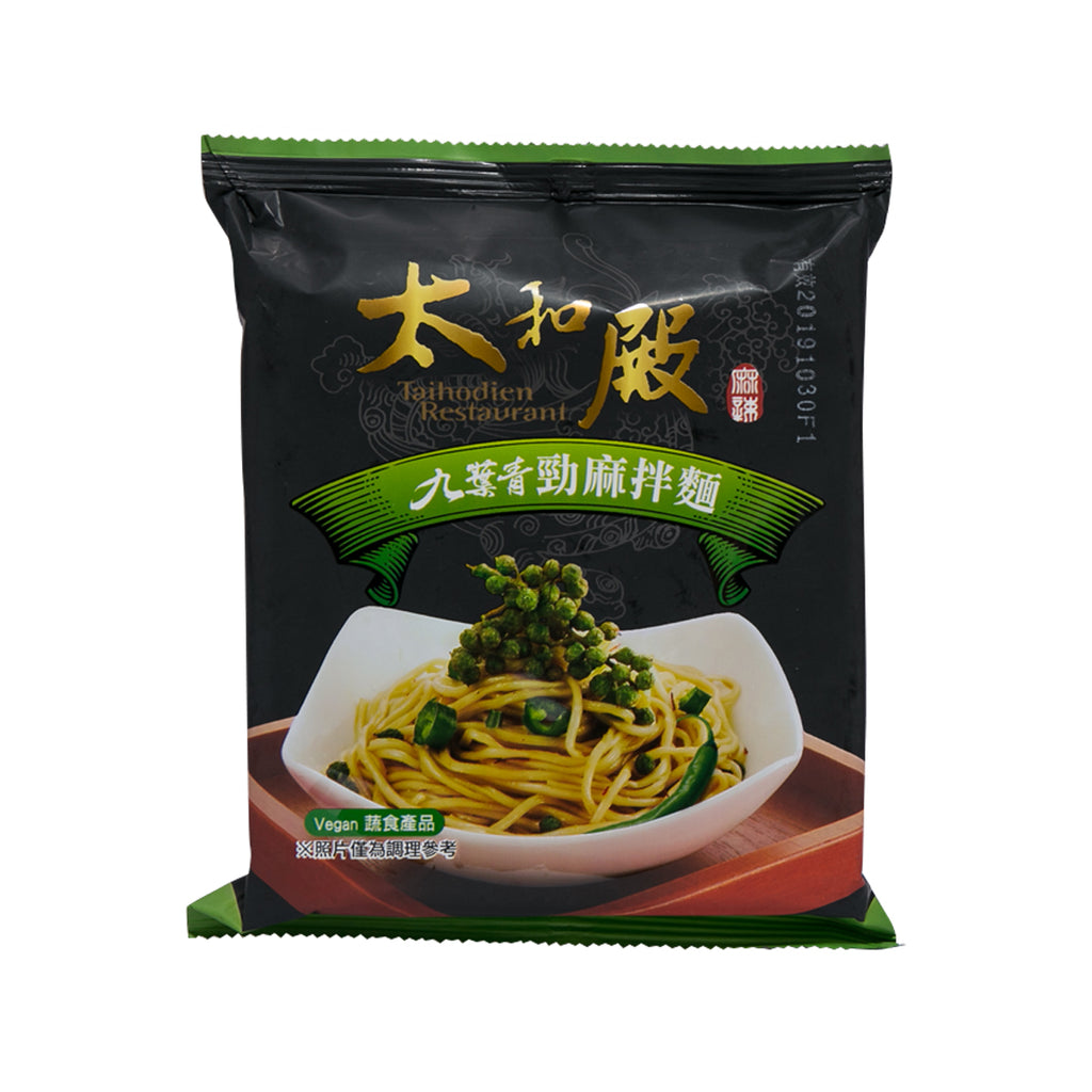 TAIHODIEN Spicy Noodle - Green Peppercorn  (137g)