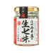 MARUSHO JOZO Shinshu Miso Raw Shichimi Chilli Paste  (55g)