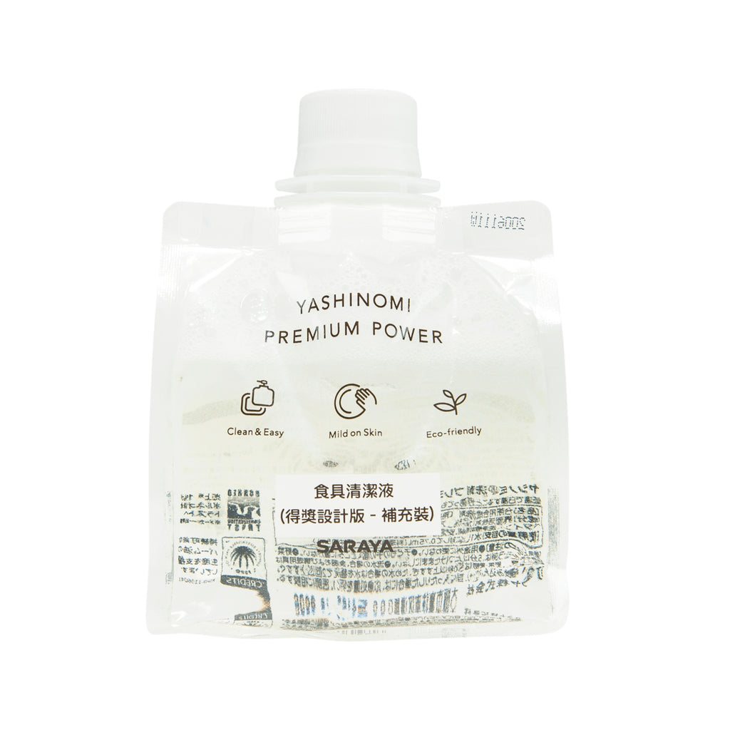 SARAYA Yashinomo Detergent Premium Power Refill  (240mL)