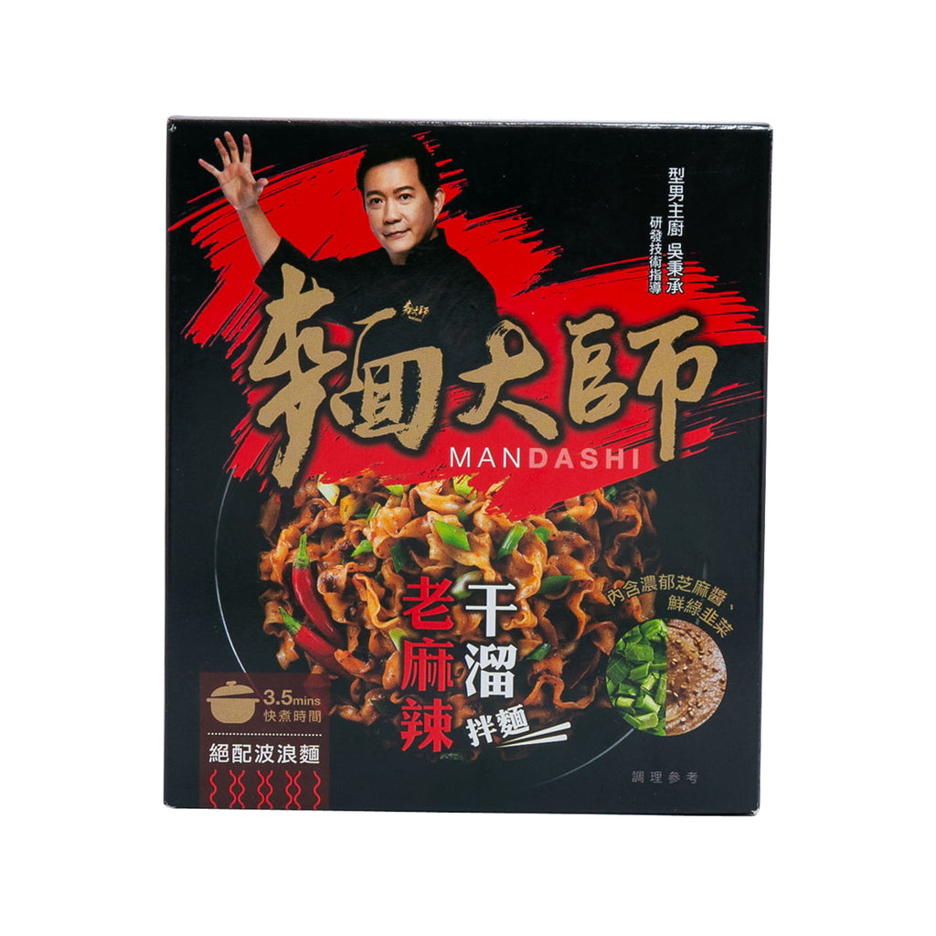 MANDASHI Dried Noodle - Mala Chili  (109g)