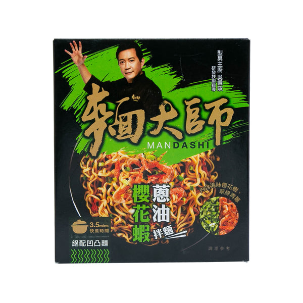 MANDASHI Dried Noodle - Sakura Shrimp & Shallot Oil  (98g)