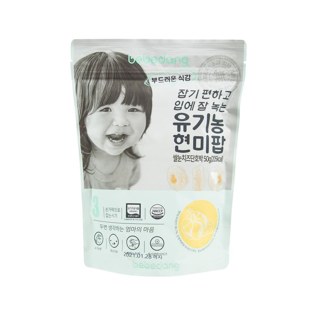 BEBEDANG Organic Brown Rice Pop - Cheese & Pumpkin  (50g)