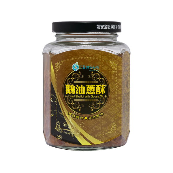 HONGJIA Fried Shallot With Goose Oil  (335g)