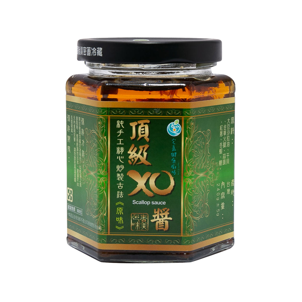 HONGJIA Dried Scallop Sauce - Original  (228g)