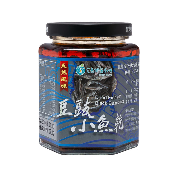 HONGJIA Dried Fish With Black Bean Sauce  (228g)
