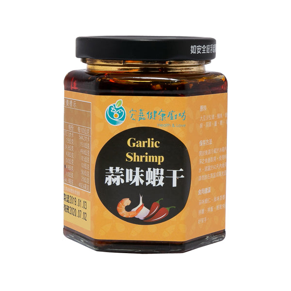 HONGJIA Garlic Dried Shrimp  (228g)