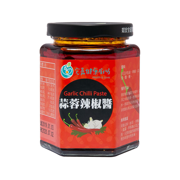 HONGJIA Garlic Chili Paste  (228g)