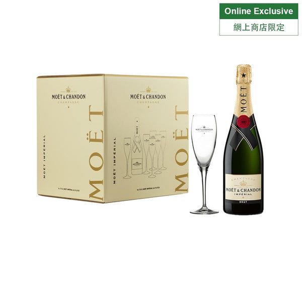 MOET&CHANDON Imperial Brut Pack of 6 bottles w/ Glasses NV (6 x 750mL)