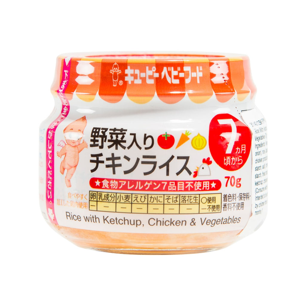 KEWPIE Baby Food - Rice With Ketchup, Chicken & Vegetables  (70g)