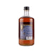 MILLEX JAPAN Pure Malt Whisky Premiun Edition  (750mL, 700mL)