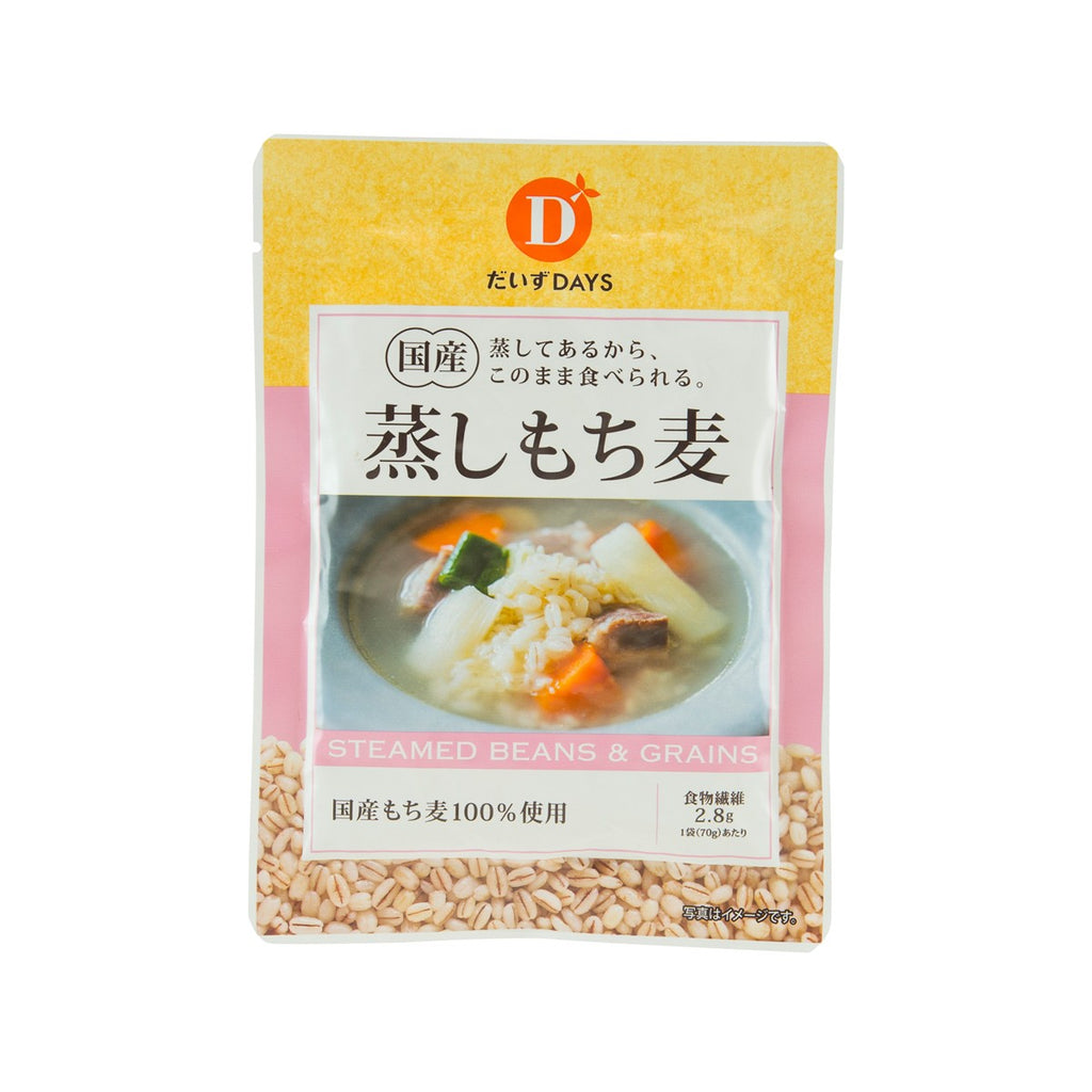DAIZUDAYS Ready to use Steamed Grains - Glutinous Barley  (70g)