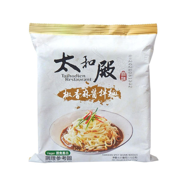 TAIHODIEN Spicy Sesame Noodles  (172g)