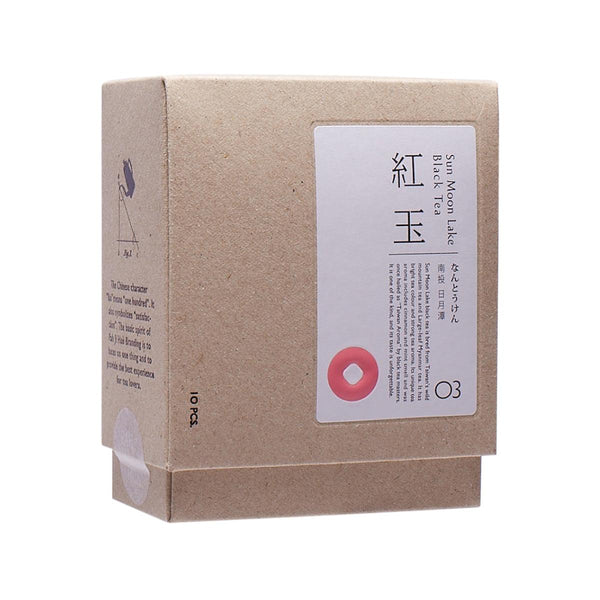 BAI ER SUI Drip Bag Tea - Sun Moon Lake Black Tea  (10 x 3g)