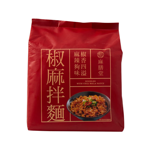 MAZENDO Noodles with Chili Mala Sauce  (440g)