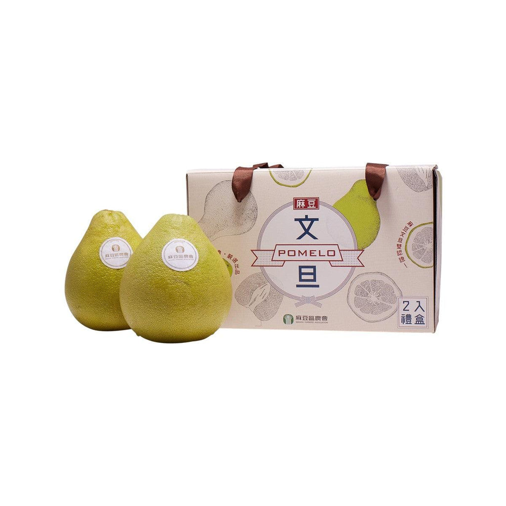 Taiwanese Pomelo Box Set  (2pcs)