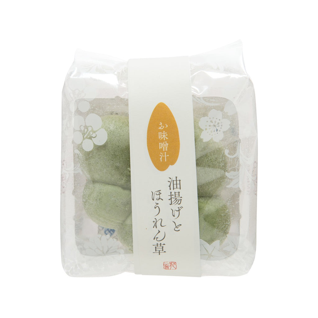 HANAICHIE Instant Miso Soup In Rice Wafer - Fired Bean Curd Sheet & Spinach  (10g)