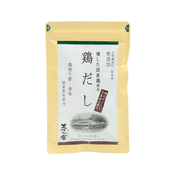 KAYANOYA Chicken Soup Stock  (40g)