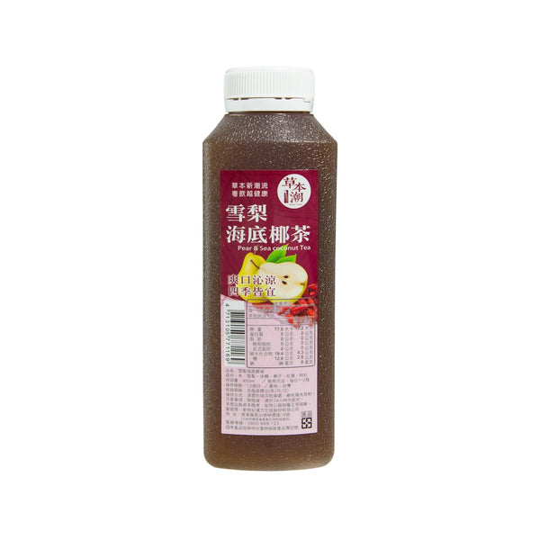 HERBAL TREND Pear & Sea Coconut Tea  (450mL)