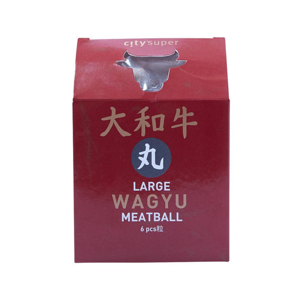 CITY'SUPER Large Wagyu Meat Ball  (6pcs)