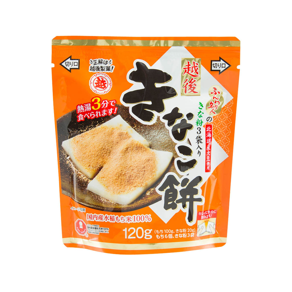 ECHIGOSEIKA Sliced Mochi Rice Cake with Kinako Soybean Powder  (120g)