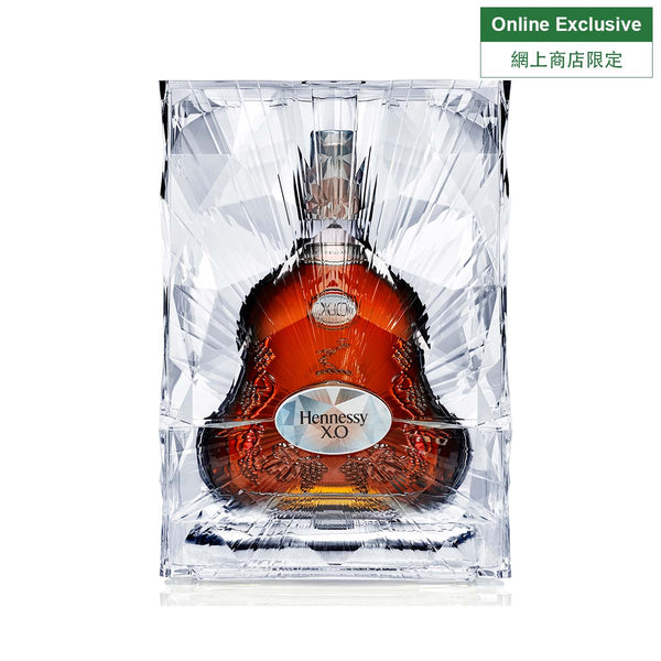 Hennessy X.O & Ice Limited Edition 2020