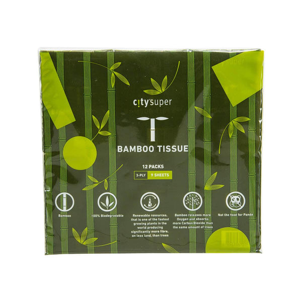 CITYSUPER Bamboo Pocket Tissue  (12 pcs)