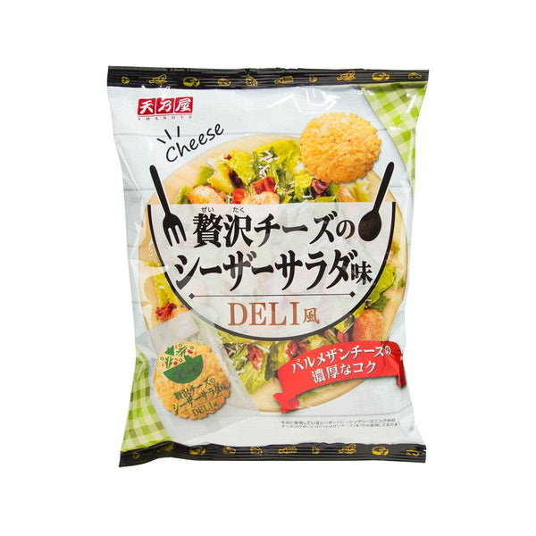 AMANOYA Rice Cracker - Caesar Salad Flavour  (90g)