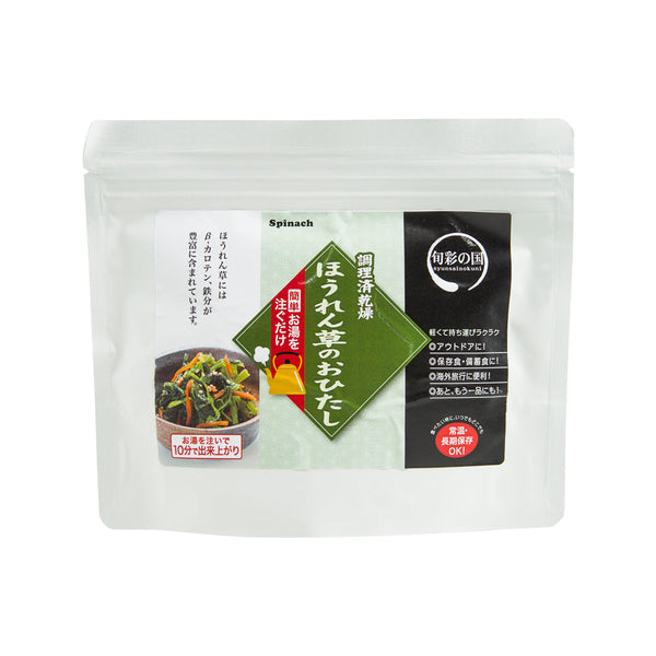 IWATAFOODS Syunsainokuni Dried Seasoned Spinach  (23g)