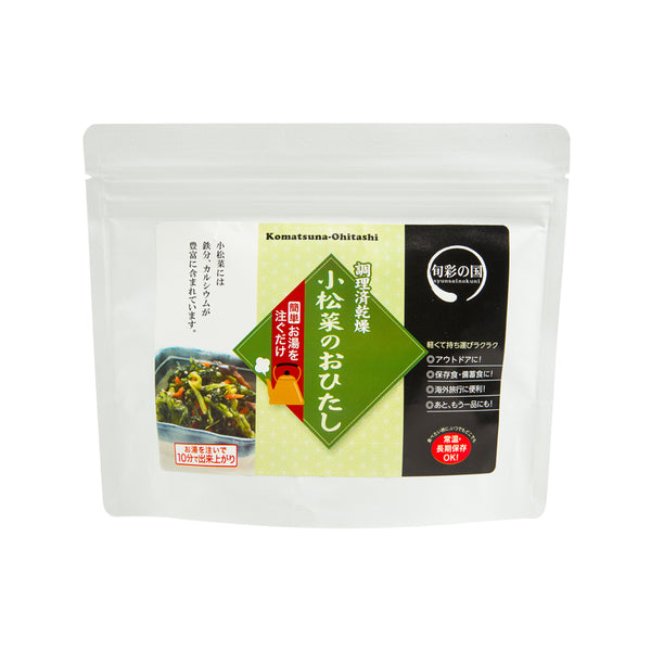 IWATAFOODS Syunsainokuni Dried Seasoned Komatsuna  (26g)