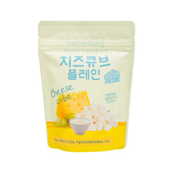 BEBEDANG Cheese Cube - Plain  (16g)