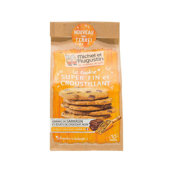 MICHEL & AUGUSTIN Thin and Crispy Cookie - Dark Chocolate Buckwheat  (140g)
