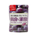 YOMEISHU Prune Gummy Supplement - Iron & Folic Acid  (40g)