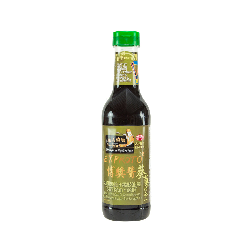 MALAYSIAN KITCHEN Exproto Blend Scallion Flavoured Premium Extra Virgin & Golden Thick Soy Sauce - 4 In 1  (500mL)