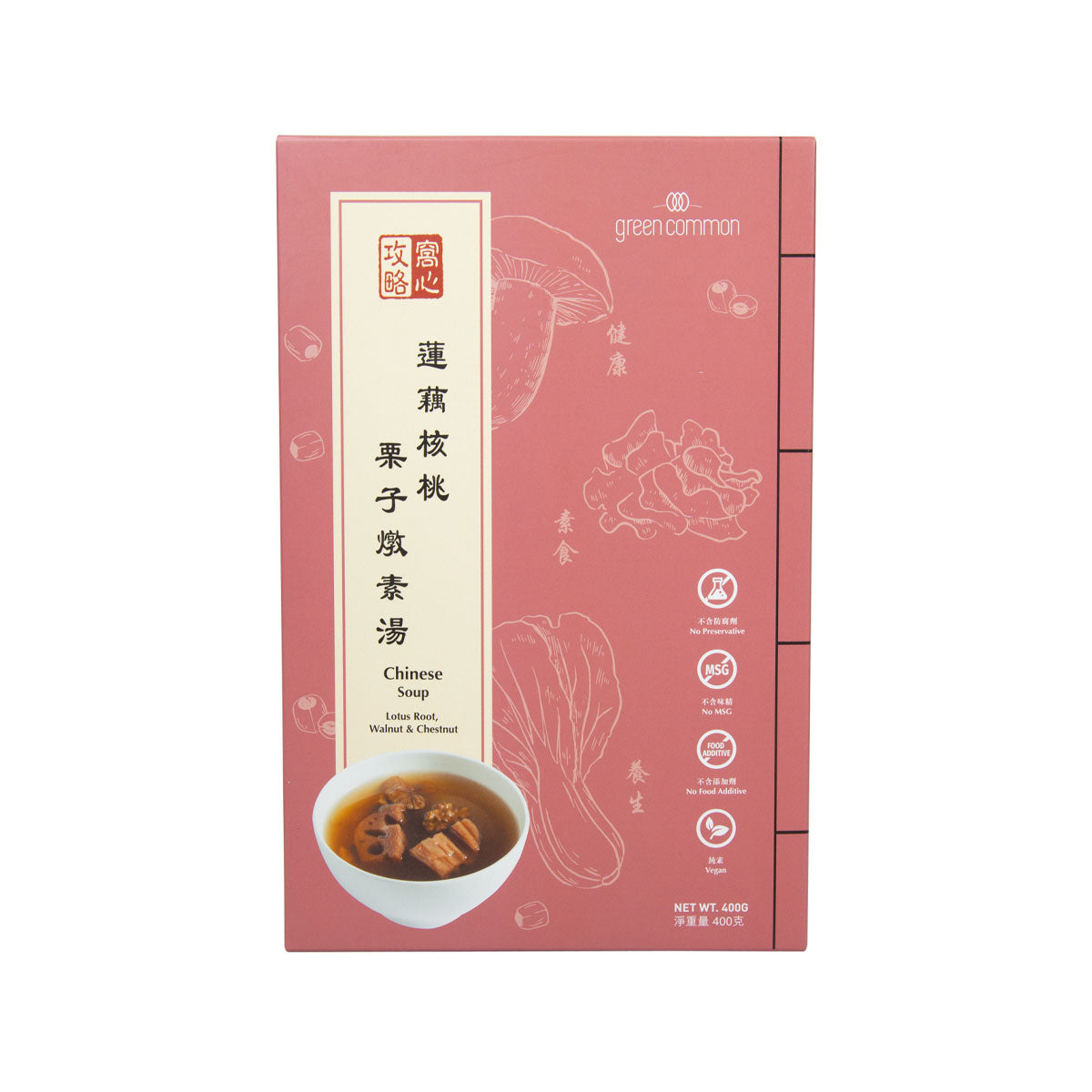 GREEN COMMON Double-Boiled Vegetarian Soup Lotus Root with Walnut and Chestnet Soup  (400g)