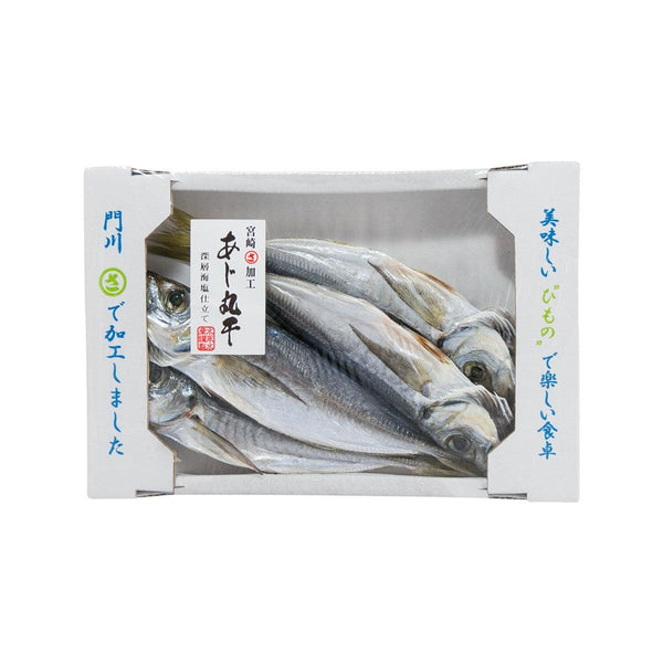 Whole Salted Jack Mackerel (Aji) [Box] (6pcs)