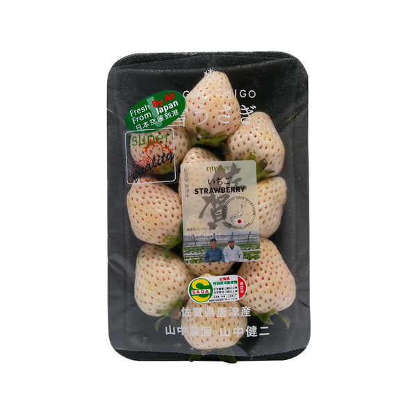 Japan Saga White Strawberry  (1pack)
