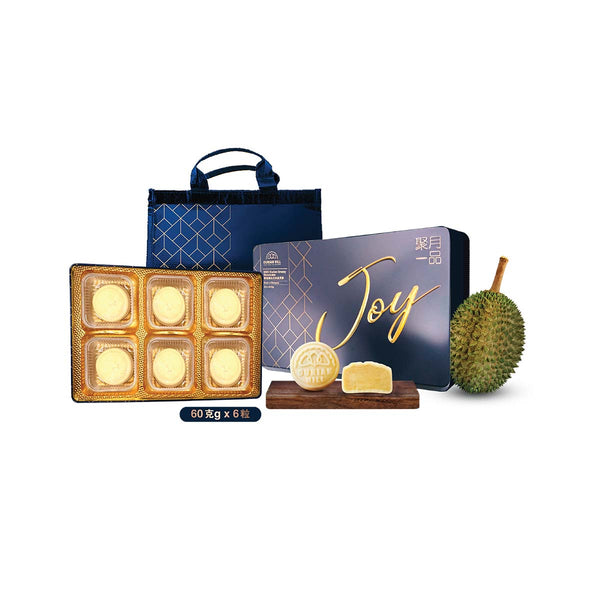 DURIAN HILL [Joy] Artisanal Blend MSK Snowy Mooncake Voucher