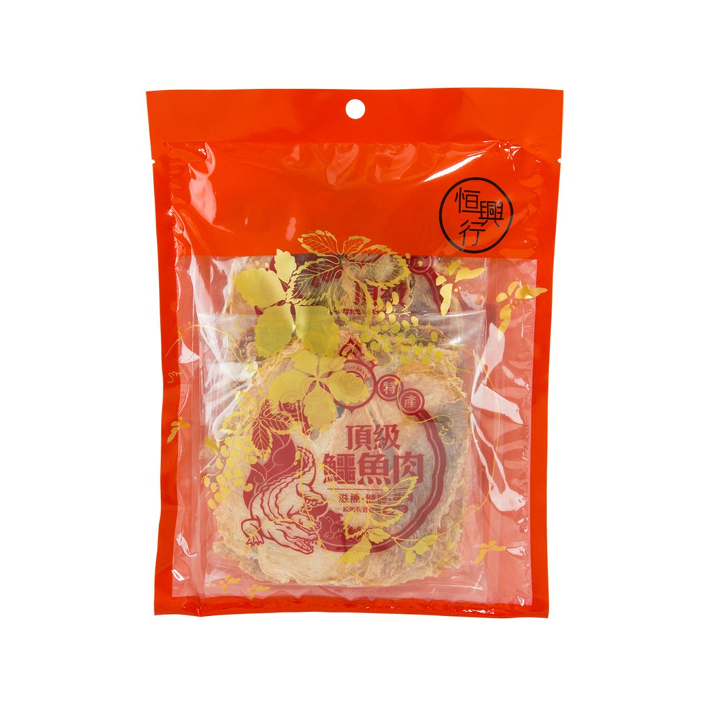 HANG HING Dried Thailand Crocodile Meat  (150g)